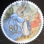 sellos de Asia - Japón -  Scott#3317d jxa Intercambio 0,90 usd  80 y. 2011