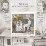 Stamps : Europe : Moldova :  Museo Nacional de Literatura
