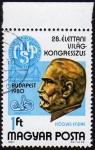 Stamps Hungary -  COL-ÉLETTANI VILÁG KONGRESSZUS-BUDAPEST 1980