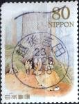 sellos de Asia - Japón -  Scott#3317a Intercambio 0,90 usd  80 y. 2011