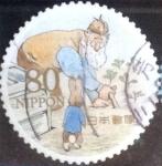 sellos de Asia - Japón -  Scott#3317i Intercambio 0,90 usd  80 y. 2011