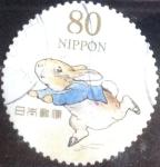 sellos de Asia - Japón -  Scott#3317j Intercambio 0,90 usd  80 y. 2011