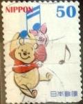 sellos de Asia - Japón -  Scott#3521a Intercambio 0,50 usd  50 y. 2013
