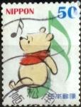 sellos de Asia - Japón -  Scott#3521b Intercambio 0,50 usd  50 y. 2013
