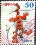 sellos de Asia - Japón -  Scott#3521d j2i Intercambio 0,50 usd  50 y. 2013