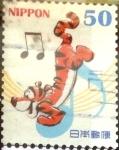 Sellos del Mundo : Asia : Japón : Scott#3521f Intercambio nf3b 0,50 usd  50 y. 2013
