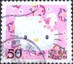 Stamps Japan -  Scott#2883a fjjf Intercambio 0,65 usd  50 y. 2004