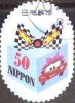Sellos de Asia - Japón -  Scott#3572h j2i Intercambio 0,75 usd  50 y. 2013