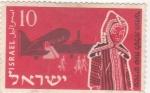 Stamps Israel -  traje típico y turismo