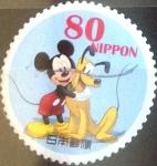 Stamps Japan -  Scott#3412g cryf Intercambio 0,90 usd 80 y. 2012