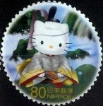 Sellos de Asia - Japón -  Scott#3049g Intercambio 1,10 usd 80 y. 2008