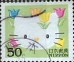 sellos de Asia - Japón -  Scott#2883c Intercambio 0,65 usd 50 y. 2004