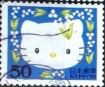Sellos de Asia - Japón -  Scott#2883g fjjf Intercambio 0,65 usd 50 y. 2004