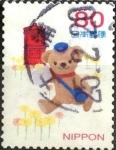 Sellos de Asia - Japón -  Scott#3509e Intercambio 0,90 usd 80 y. 2013