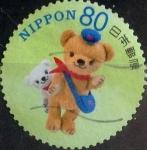 sellos de Asia - Japón -  Scott#3594j Intercambio 1,25 usd 80 y. 2013