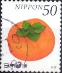 sellos de Asia - Japón -  Scott#3579a Intercambio 0,75 usd 50 y. 2013