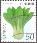 Stamps Japan -  Scott#3579b Intercambio 0,75 usd 50 y. 2013