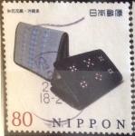 Sellos de Asia - Japón -  Scott#3610e Intercambio 1,25 usd  80 y. 2013