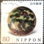 Sellos de Asia - Japón -  Scott#3484h Intercambio 0,90 usd  80 y. 2012