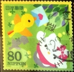 sellos de Asia - Japón -  Scott#3145d Intercambio 0,90 usd  80 y. 2009
