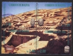Sellos del Mundo : America : Bolivia : El fuerte de Samaipata