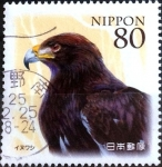 Stamps Japan -  Scott#3464 Intercambio 0,90 usd  80 y. 2012