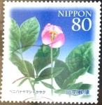 Sellos de Asia - Japón -  Scott#3465 Intercambio 0,90 usd  80 y. 2012