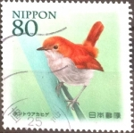 Stamps Japan -  Scott#3545 Intercambio 0,90 usd  80 y. 2013