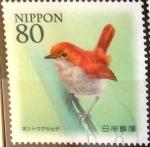 Sellos de Asia - Japón -  Scott#3545 m1b Intercambio 0,90 usd  80 y. 2013