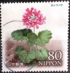 Stamps of the world : Japan :  Scott#3546 Intercambio 0,90 usd  80 y. 2013