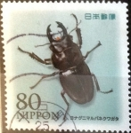 Stamps of the world : Japan :  Scott#3547 Intercambio 0,90 usd  80 y. 2013