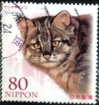 Stamps of the world : Japan :  Scott#3351 Intercambio 0,90 usd  80 y. 2011