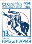 Stamps Bulgaria -  Lucha