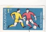 Stamps : Europe : Bulgaria :  Futbol Mexico´70