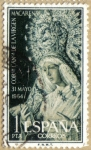 Sellos de Europa - España -  Coronacion de la Virgen Macarena