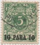 Stamps Germany -  Y & T Nº 46 [2]
