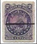 Sellos del Mundo : America : Bolivia : Escudo con 11 estrellas - perforacion en lineas