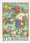 Sellos de Asia - Mongolia -  FIESTA POPULAR