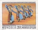 Sellos de Asia - Mongolia -  DANZA POPULAR