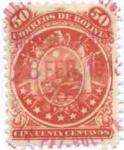 Sellos del Mundo : America : Bolivia : Escudo con 9 estrellas
