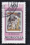 Sellos del Mundo : Asia : Mongolia : AERONÁUTICA-INTERCOSMOS