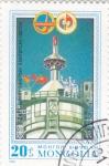 Stamps Mongolia -  AERONÁUTICA