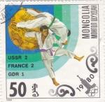 Sellos de Asia - Mongolia -  OLIMPIADA DE MOSCU-80 judo