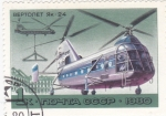Stamps Russia -  HELICOPTERO DE TRANSPORTE