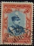 Sellos de Asia - Irán -  IRAN 1929 Scott 745 Sello Shah Reza Pahlavi Usado