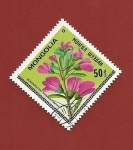Stamps Mongolia -  Flora de Mongolia - Flores - Halimodendron halodendron