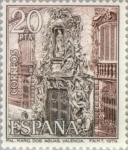 Stamps Spain -  TURISMO-1979 PALACIO MARQUES DE DOS AGUAS (VALENCIA)