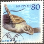 Stamps of the world : Japan :  Scott#3354 Intercambio 0,90 usd  80 y. 2011