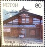 Sellos de Asia - Japón -  Scott#2608 Intercambio 0,40 usd  80 y. 1998