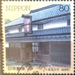 Stamps of the world : Japan :  Scott#2620 Intercambio 0,40 usd  80 y. 1998